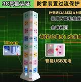 8B创意多层电源独立开关立式工业插座大功率带线多功能插排