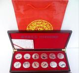 纯银纪念币定制
