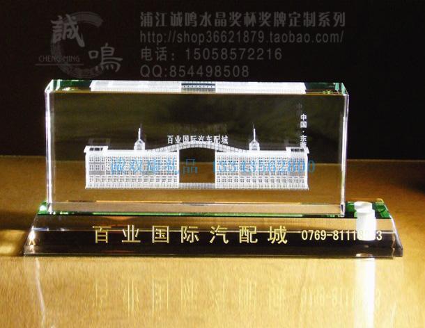 3D内雕广告商务礼品水晶办公摆件公司纪念品