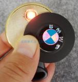 车标 怀表造型 充电打火机 USB